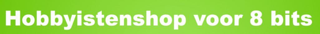 MSX-Shop